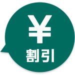 img_yen